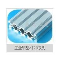 【图】厦门工业铝型材//紧固件/支撑件/装饰件/连接件