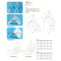 工业铝型材80系列 工业铝型材90系列 工业铝型材100系列