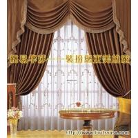 浙江路易华莎时尚窗帘品牌 ,优质成品窗帘