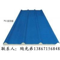 PU发泡板EPS夹心板C/Z型钢