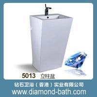 钻石品质-立柱盆5013