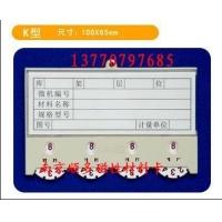 南京磁性材料卡、磁性库存卡厂家、磁性物料卡厂家、磁性材料卡.