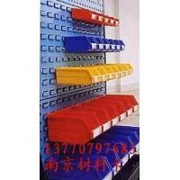 南京背挂零件盒、环球牌零件盒厂家、环球牌零件盒--13770