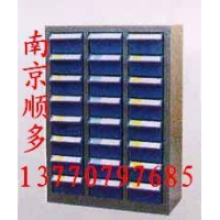 南京零件柜,文件柜厂家、电子原器件柜、磁性材料卡--1377