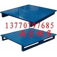 南京钢托盘、卡板厂家--13770797685