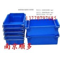 南京磁性材料卡、防静电周转箱--13770797685