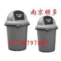 南京半圆头垃圾桶、垃圾桶,磁性材料卡---137707976