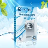 洗衣机专用清洗剂,洗衣机内胆清洁剂