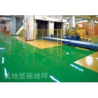 环氧防尘地板施工|车间环氧地板漆|环氧自流平地面|环氧耐磨地