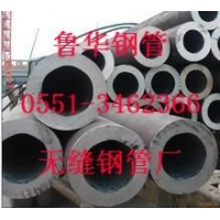 浙江厚壁精密冷拔无缝管(16Mn合金管)304不锈钢管品牌