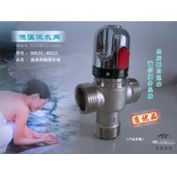 MSJC一寸冷热水管道调温阀