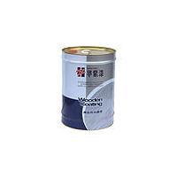 華紫家具漆輔料-底漆固化劑