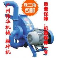 广东捶式饲料粉碎机秸秆粉碎机玉米秆粉碎机