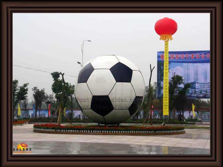 cn     重庆兆美雕塑工程有限公司是集设计,开发,生产,安装,维护于