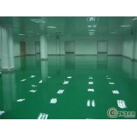 北京环氧地坪精品北京环氧地坪
