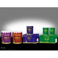 中国十大涂料品牌油乐美漆诚招代理商