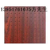 南京木质吸音板厂家 木质吸音板 聚酯纤维吸音板 软包硬包吸音