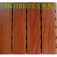 南京木质吸音板厂家 滁州木质吸音板哪里卖 扬州木质吸音板