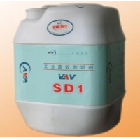 SD-1环保型工业高效除垢剂