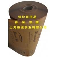 2012韩国睿坚地暖特价直销产品远红外纳米碳晶电热膜
