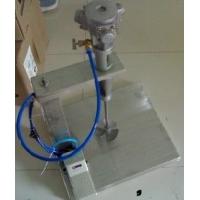 台湾宝丽五加仑55加仑搅拌器 气动搅拌机 自动升降式搅拌机