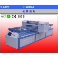 T裇万能平板打印机 服装平板打印机 数码印刷机