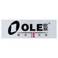 欧联(国际)卫浴诚招陕西各地市县代理商