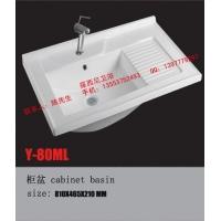 供应陶瓷洗脸盆,卫生间洗手盆,优质坐便器