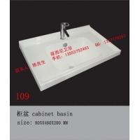 卫生洁具,厂家批发浴室柜盆,陶瓷洗手盆