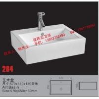 供应浴室柜盆,陶瓷艺术盆,陶瓷台盆
