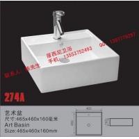 供应浴室柜台面盆,陶瓷洗手盆,洗脸盆