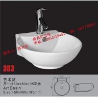 供应陶瓷洗手盆,陶瓷柜盆,陶瓷洗脸盆