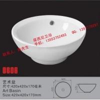 供应陶瓷盆,陶瓷艺术盆。陶瓷洗脸盆