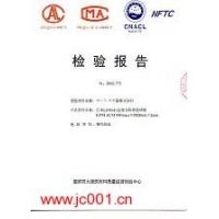 带电防止性聚氯乙烯地板