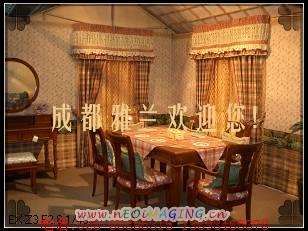 拉斯維家系列窗簾布藝