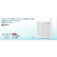 日立空气净化机EP-DZ30