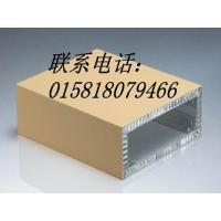 铝蜂窝板价格、铝蜂窝板品牌