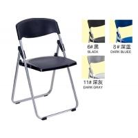 广东折叠椅,广东塑料折叠椅,广东办公折叠椅,广东办公折叠桌.