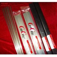 CHE62CFLHR低合金钢焊条