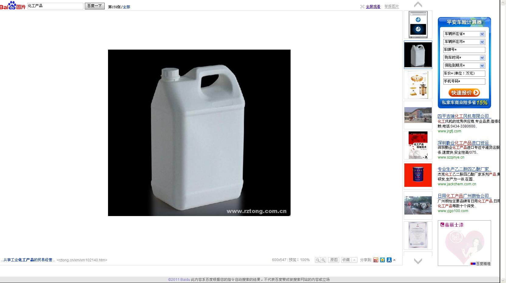 减少丁苯胶乳气味的方法