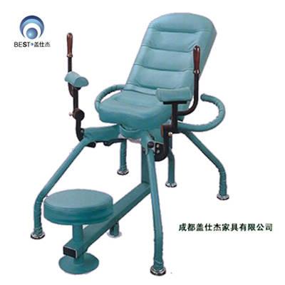 爱乐椅 八爪椅