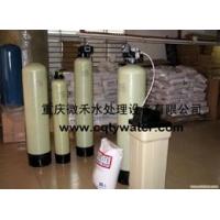 软化水设备/软水器/全自动软水器