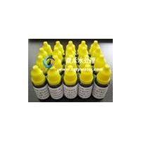 供应软水测试液,软水测试剂,硬度测试剂,重庆软水测试剂价格