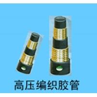 高压钢丝编织橡胶管,耐油橡胶管,棉线编织橡胶管