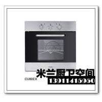 意大利CUCINE电烤箱CU60EX 嵌入式烤箱 品牌厨房电
