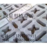 深圳水泥混凝土植草砖13798297911停车场种植草彩砖