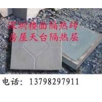 深圳绿色红色西班牙广场砖13798297911供应水泥广场