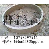 深圳混凝土水泥检查井13798297911砂浆预制组合井圈