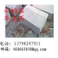 深圳道路施工水泥墩公路分岔导流块