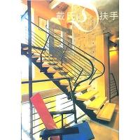 戴氏楼梯-弧型 8